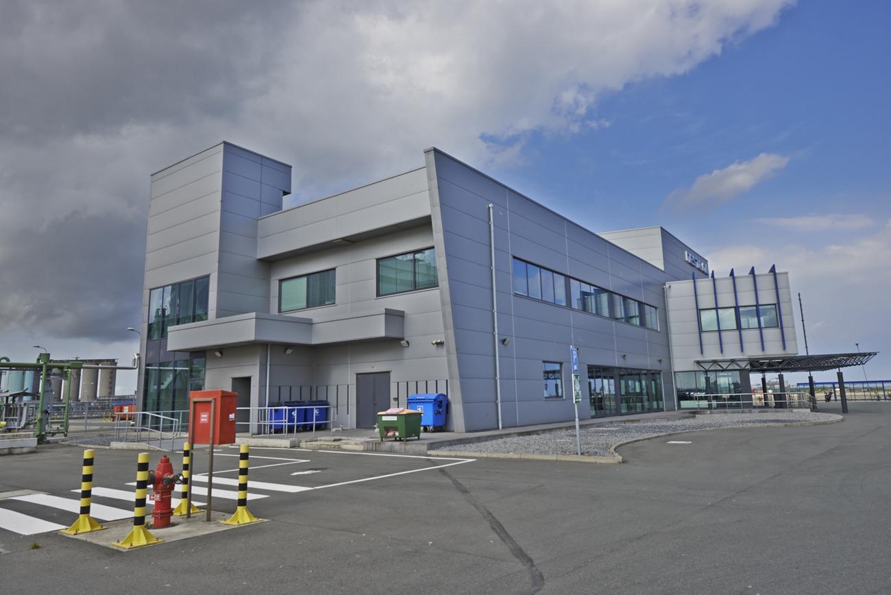 Rotterdam Office | Neste